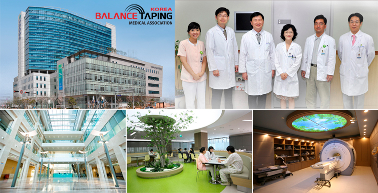 korea-balance-taping-medical-association-obuchenie-kross-teyp-krossteypirovanie 7f2f6
