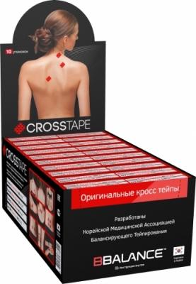 Кросс тейпы BB CROSS TAPE™ 4,9 см x 5,2 см (размер C) бежевый